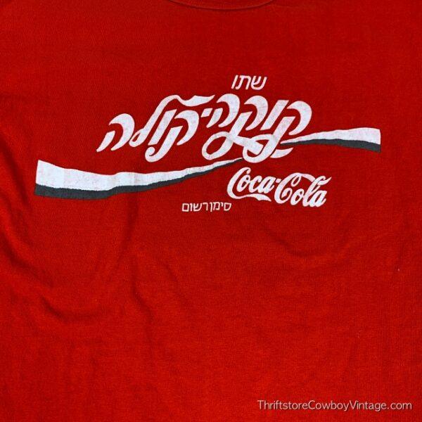 Vintage COCA-COLA LOGO T SHIRT Israel Hebrew 1970s Coke MEDIUM 3
